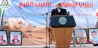 """حماس مستعدة لمفاوضات تبادل أسرى مع """"إسرائيل"""" عبر وسيط"""
