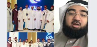 فيديو.. الشيخ حسن الحسيني يهنئ المغرب باكتساح قرائه جوائز مسابقة القارئ العالمي ببلاده البحرين