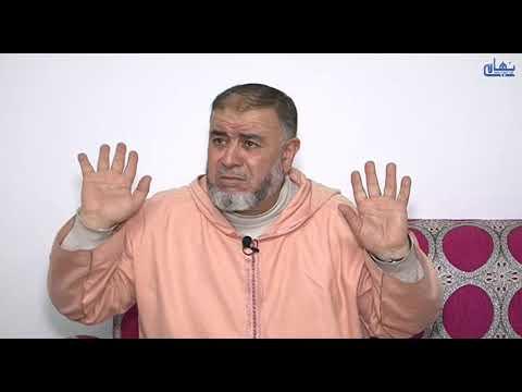 فيديو.. الشيخ عبد الله نهاري يعلق على فاجعة العمل الإرهابي الذي طال المسلمين بمسجدين بنيوزلندا