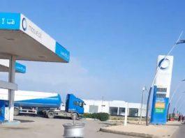 فيديو.. شاهد محطة إفريقيا للوقود، تغير اسمها تفاديا لحملة المقاطعة!!