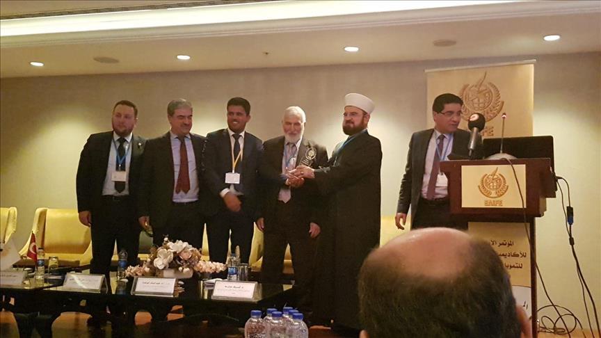 إسطنبول.. بدء فعاليات المؤتمر الأول للأكاديمية الأوروبية للاقتصاد الإسلامي