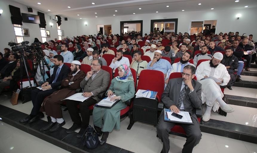 تقرير عن الندوة العلمية التي نظمت بالقنيطرة بعنوان «الإنسان في العلوم الإسلامية»