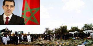 العثماني يترحم على ضحايا الطائرة العسكرية، ويعزي الشعب الجزائري