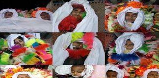 جماعة العدل والإحسان تدين جريمة قتل الأطفال الأفغانيين حملة القرآن