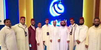 القراء المغاربة يحصدون جوائز مسابقة القارئ العالمي بالبحرين ويحتلون المراتب الأولى