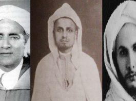 اعتقال شهادة العالمية مدة 26 سنة لثلاثة علماء من خريجي القرويين