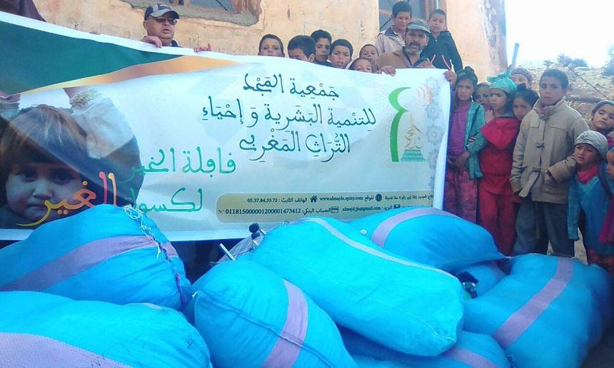 قافلة خيرية لجمعية المجد للتنمية البشرية وإحياء التراث المغربي لجماعة بني عياض إقليم أزيلال