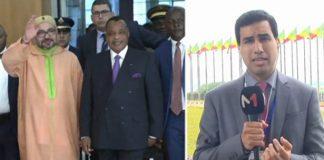 الملك محمد السادس يصل إلى مقر قمة المناخ ببرازافيل