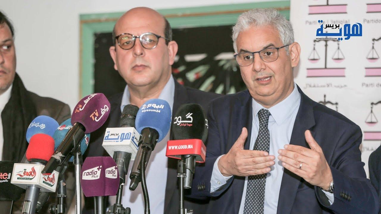 حزب الاستقلال يدعو للتعجيل بجبهة الدفاع عن الوحدة الترابية