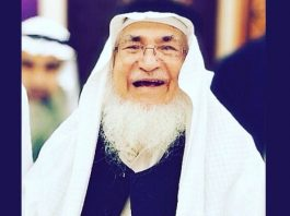 علماء ودعاة ومشايخ ينعون المحدث «الحسيني» شيخ قراء البحرين.. وهذه سيرته -رحمه الله-