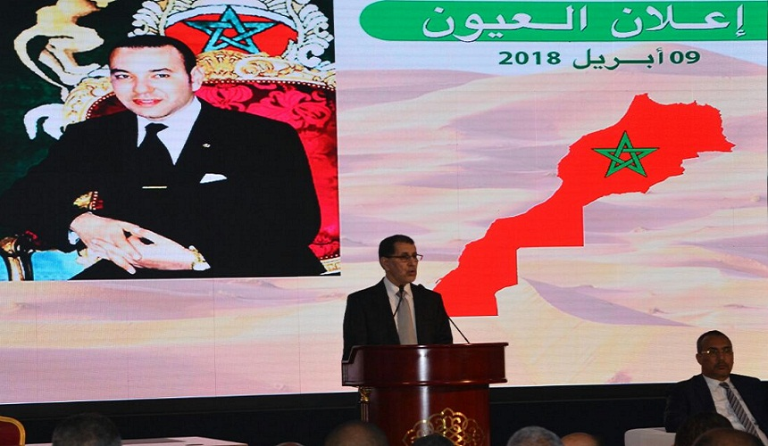 العثماني: قضية الصحراء المغربية ما فتئت تسجل نقاطا إيجابية على مستوى مختلف المحافل الدولية