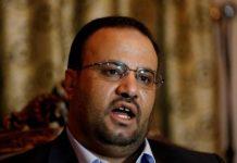"""صالح الصماد.. نهاية رجل الحوثيين على كرسي """"الرئاسة"""" (بروفايل)"""