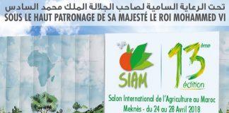 الملتقى الدولي للفلاحة بالمغرب 2018.. فرص حقيقية للتجارة والأعمال