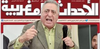 """بعد أن وصفته بالمهرطق زيان: """"الأحداث المغربية لا إيمان لها"""""""
