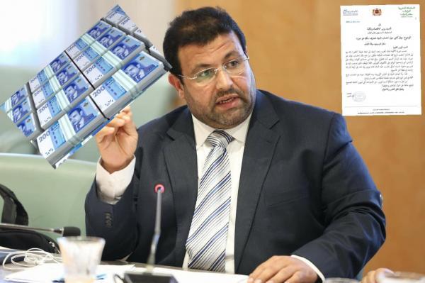 برلماني عن البام يحرج الحكومة ويكشف السبب الحقيقي وراء ارتفاع سعر المحروقات (وثيقة)