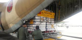 وصول الشحنة الثانية من المساعدات الإنسانية المغربية الموجهة للشعب الفلسطيني