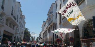 لافتات المقاطعة في مسيرة الرباط والعدل والإحسان أكبر الغائبين