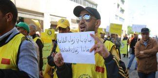 النقابات تخلد ذكرى فاتح ماي وغياب للمقاطعة والاحتجاجات (صور)