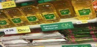 بمناسبة اقتراب شهر رمضان بريطانيا تخفض أسعار منتجاتها للمسلمين