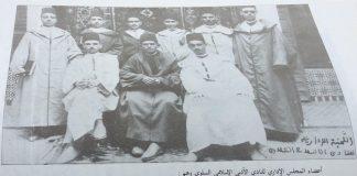فرنسا الاحتلال: شباب مدارسنا المسلم (1929)