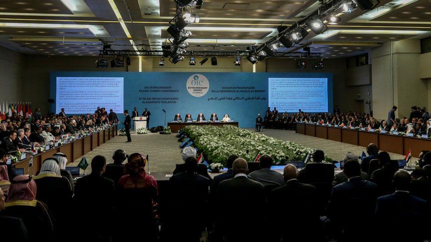 صحف عربية: قمة إسطنبول وحّدت الأمة لأجل فلسطين والقدس