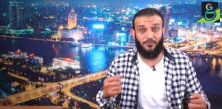 فيديو.. عبد الله الشريف يشيد بحملة المقاطعة لشركات سنطرال وإفريقيا وسيدي علي، ويدعو لتطبيقها في مصر