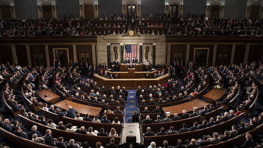 لجنة الاستخبارات بمجلس الشيوخ الأمريكي تقر بتدخل روسيا في انتخابات 2016