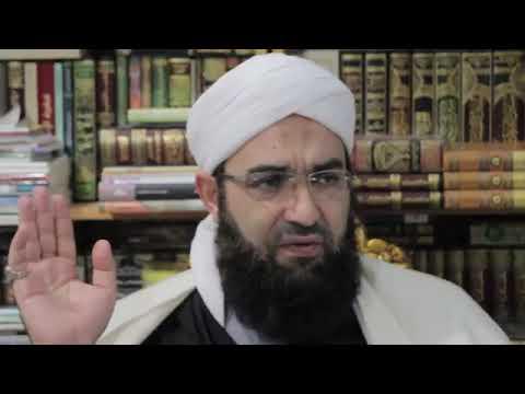 الأضحية.. فضلها وشيء من أحكامها - الشيخ الحسن الكتاني