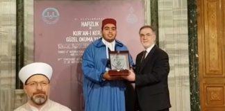 فيديو.. لحظة تتويج القارئ إلياس المهياوي بالرتبة الثانية من جائزة القرآن الكريم بتركيا