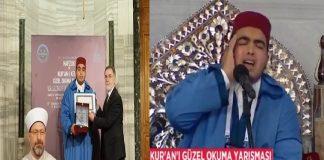 بالصور والفيديو: بعد مسابقة البحرين.. القارئ الوجدي إلياس المهياوي يتوج في تركيا من جديد
