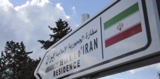 ايران تمنع مواطنيها من زيارة المغرب