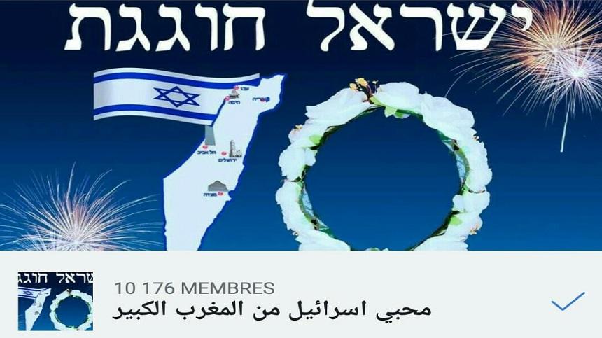 ويحمان يكتب: والآن يا «مُحِبّي إسرائيل»..!؟