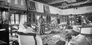 «محاربة الزوايا» من طرف «حزب المجددين» (المغرب 1929)