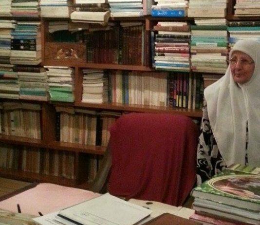 وفاة العالمة النحوية واللغوية المحققة الدكتورة العراقية خديجة الحديثي -رحمها الله-