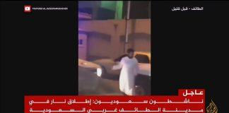 وزارة الداخلية السعودية تعلن تفاصيل هجوم الطائف