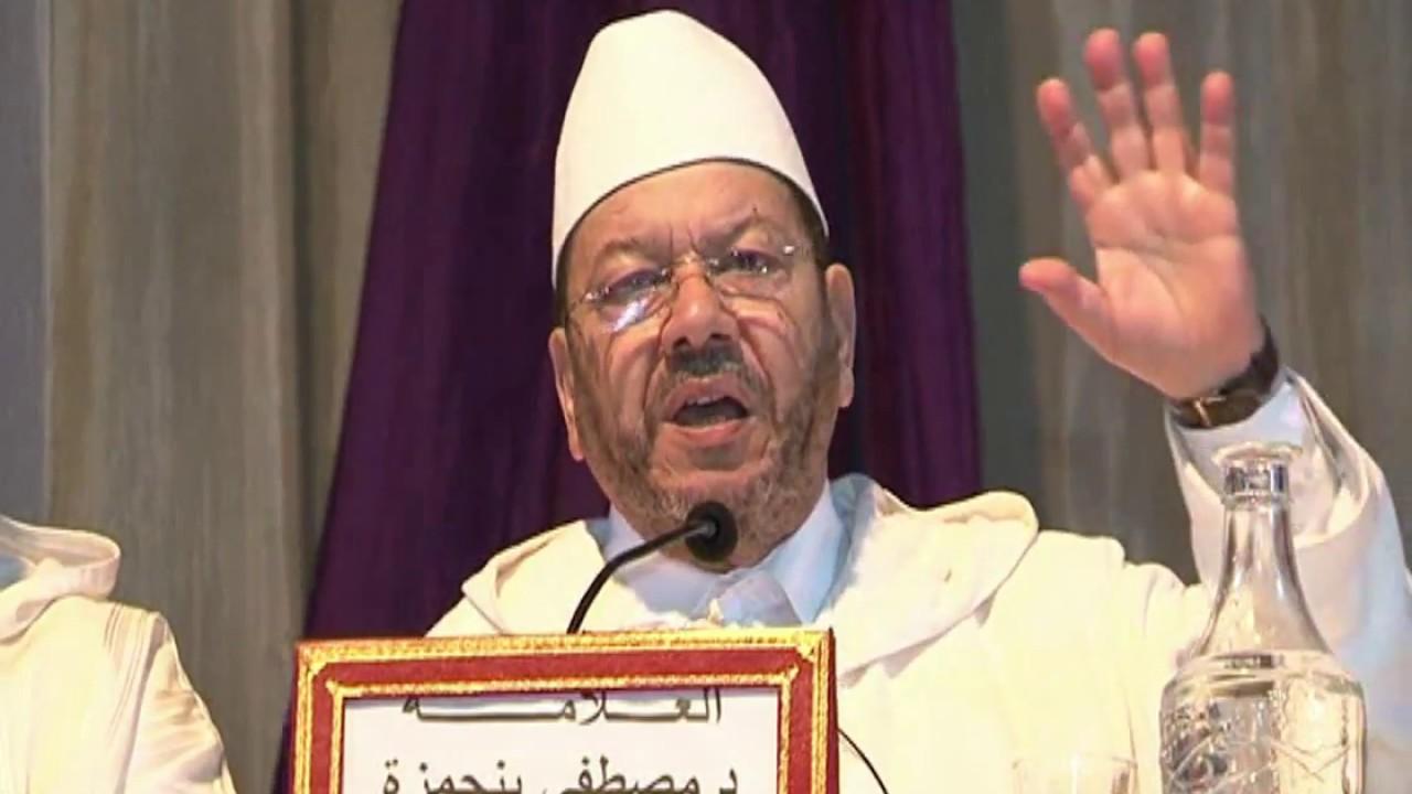 معاناة أئمة المساجد بين المسؤولية والإهمال.. - الدكتور مصطفى بنحمزة