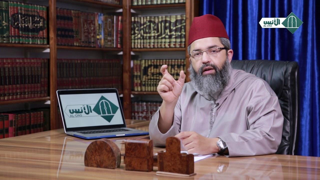 د. البشير عصام المراكشي: مقصد تشديد العلماء في إنكار البدع عموما هو الخوف من تبديل الدين وتحريفه