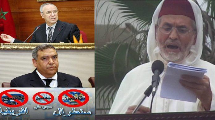 حملة المقاطعة، وتحذير الداخلية، وإيقاف خطيب مسجد الخليل بسلا ذ. مصطفى الموهري