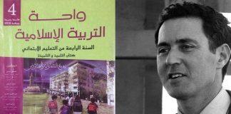 صادم.. بلافريج برلماني اليسار، يهاجم أحد مقررات التربية الإسلامية متهما إياه بنشر التطرف والتشدد!!