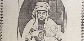 تجديد الإسلام أو «حزب مجددي الإسلام» سنة 1929 في المغرب