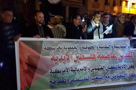 محتجون يتضامنون مع الشعب الفلسطيني من خريبكة