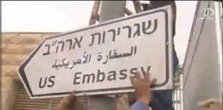 الجبير: نقل السفارة الأمريكية للقدس مخالف للقوانين الدولية