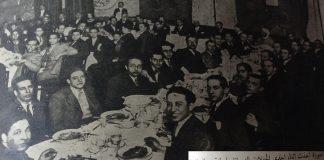 توجهات الشباب المغربي في العشرينيات