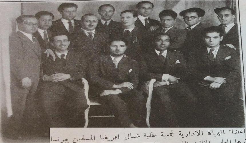 جمعية طلبة شمال إفريقيا المسلمين بفرنسا