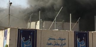 العراق.. توقيف 4 متهمين بحرق مخازن صناديق الاقتراع