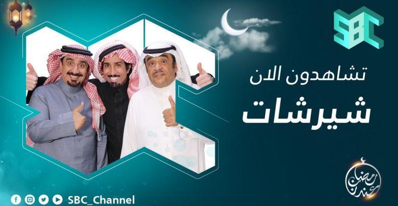 مسلسل سعودي يصور المغرب كوجهة للفساد وزواج المتعة