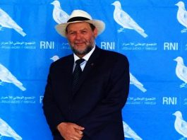 """طلبة يحتفلون بذكرى تأسيس """"إسرائيل"""" رفقة كادوش العضو في حزب أخنوش"""
