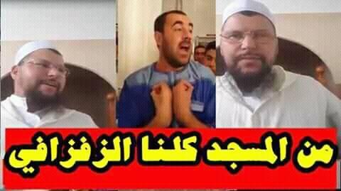 فيديو.. خطيب مغربي خصص خطبته للتنديد بأحكام معتقلي الريف الجائرة