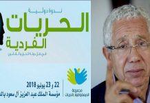 حملة فيسبوكية للمطالبة بإلغاء ندوة عيوش حول حرية الردة والشذوذ والزنا والمساواة في الإرث