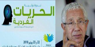 """السلطات تبلغ عيوش رسميا منع ندوته المثيرة للجدل حول """"الحريات الفردية"""""""